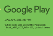 playstore100mb