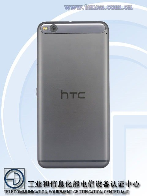 HTC-One_X9-Leaked1