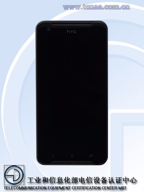 HTC-One_X9-Leaked2